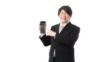 日本語能力水準及び評価方法等