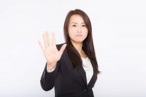 不法就労等外国人の問題について