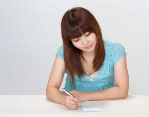 試験の予約から合格証明書交付までに流れは?